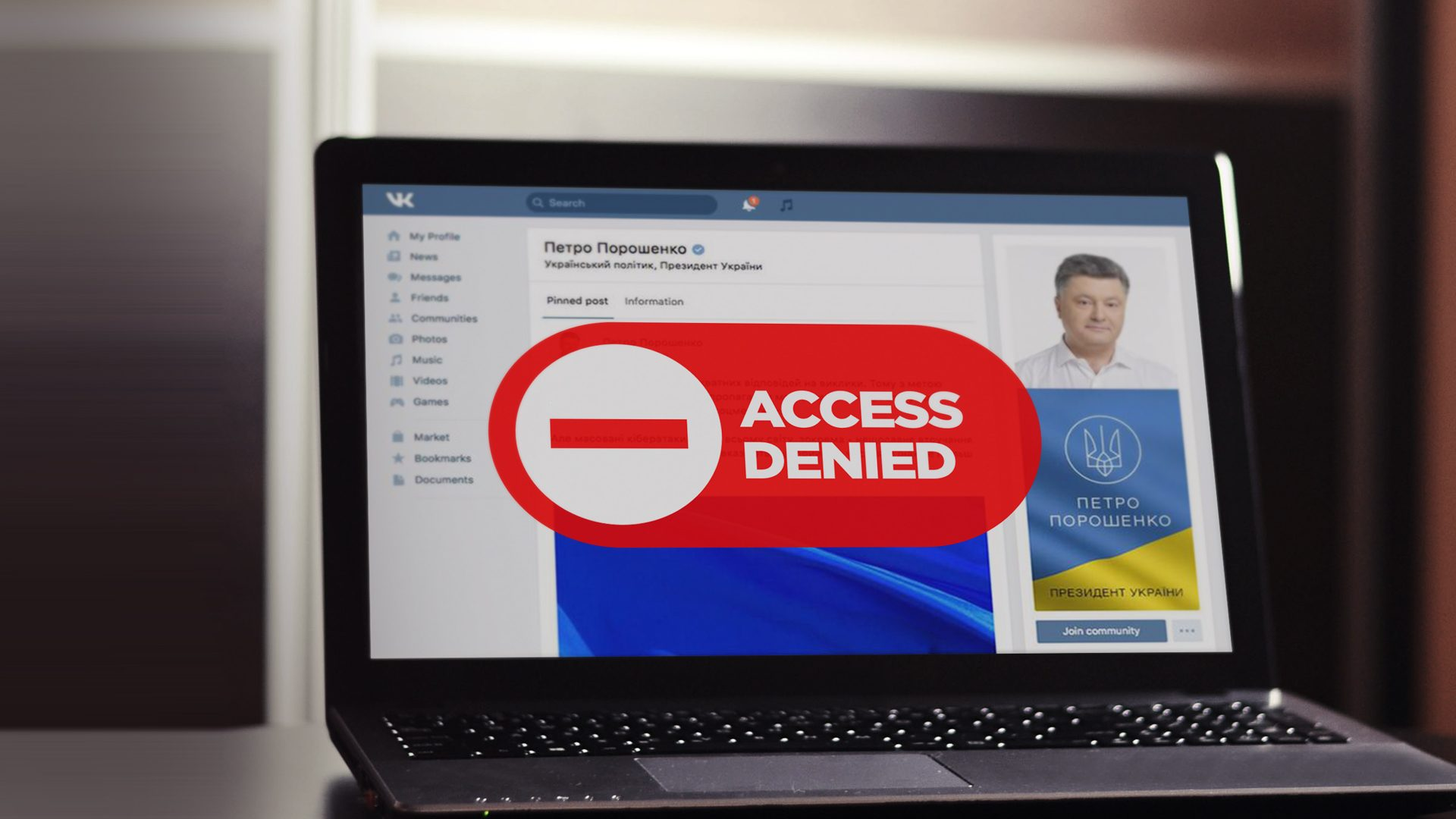 Ukraine blocks access to Russian Internet